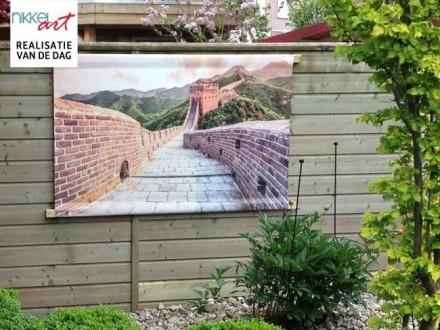 Tuinposter Chinese Muur